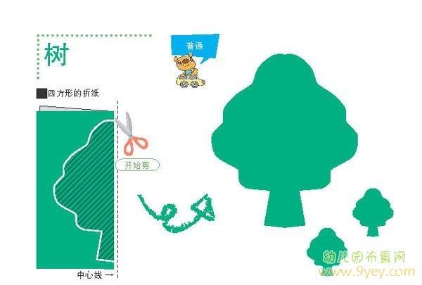 儿童关于树的手工剪纸方法