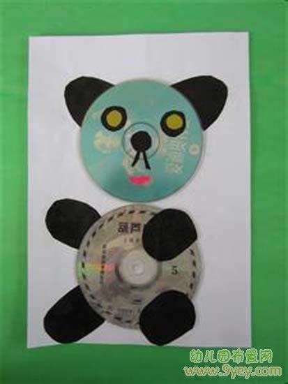 幼儿园光盘小手工制作:熊猫图片