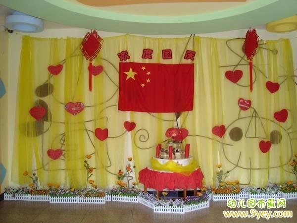 幼儿园国庆节舞台布置设计