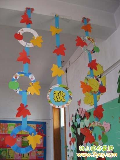 幼儿园布置图片主题墙幼儿  幼儿园走廊吊饰装饰:可爱笑脸欢迎您_幼儿
