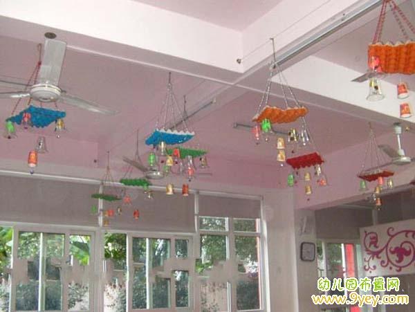 幼儿园教室手工吊饰装饰:瓶子吊饰
