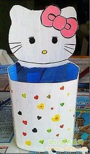 幼儿园手工制作图片:kitty笔筒