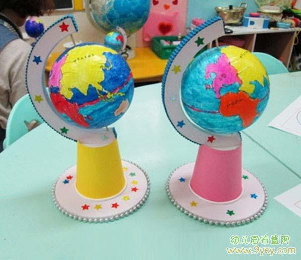 儿童废旧物品手工:地球仪
