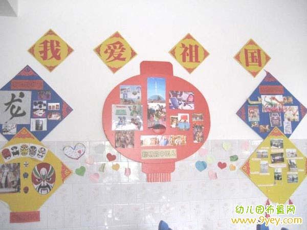 幼儿园小班墙面边框
