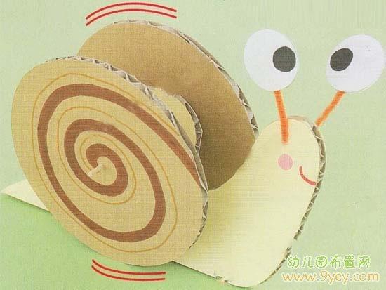 幼儿园小手工:蜗牛的制作图片