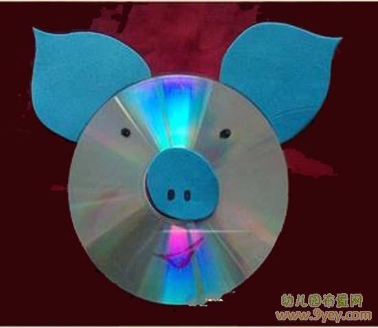 幼儿园废旧物品手工:用光盘制作的猪头