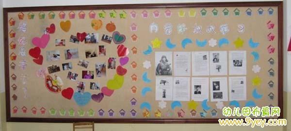幼儿园简单迷宫图片