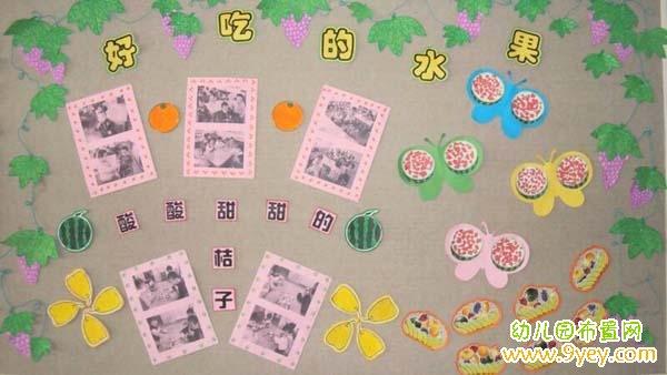幼儿园秋天主题墙边框图片展示