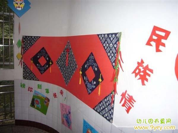 幼儿园楼梯墙面中国风布置