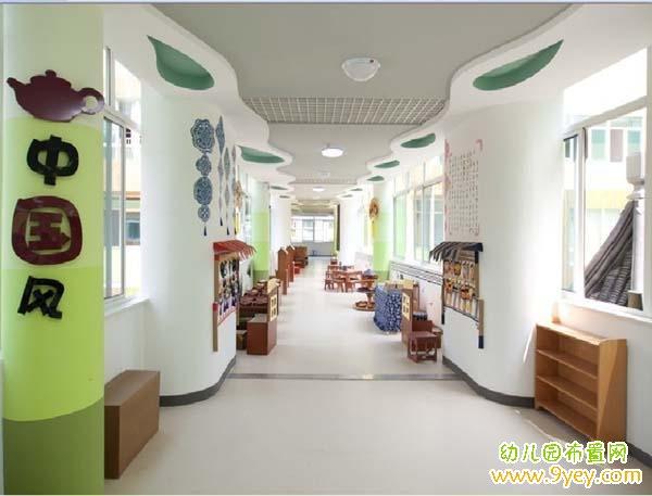 幼儿园中国风走廊环境设计