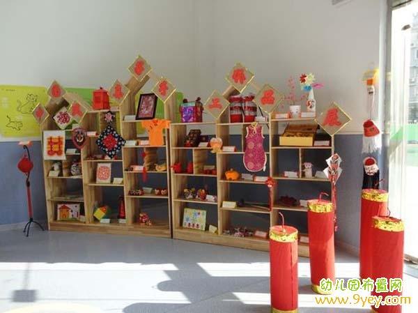 主页 幼儿园中国风环境布置    与好友分享本图片:qq空间微信腾讯微博
