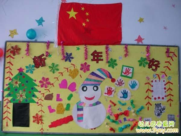 幼儿园元旦走廊吊饰装饰_幼儿园布置网