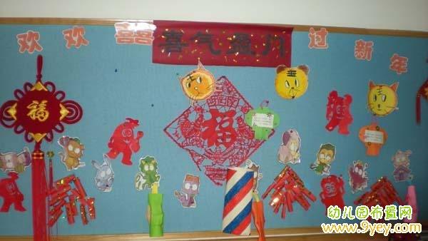 幼儿园元旦教室墙壁布置:新年贺卡墙