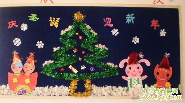 幼儿园圣诞节主题板报设计:庆圣诞迎新年