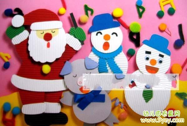 圣诞节ppt背景园边框图片