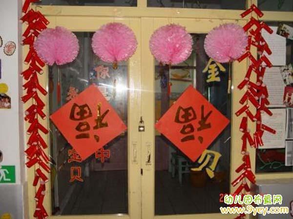新年幼儿园门窗装饰:鞭炮挂饰