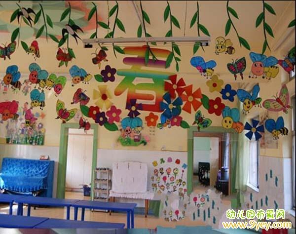幼儿园小班教室环境布置