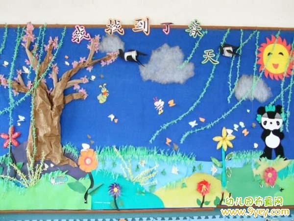幼儿园小班冬天主题墙