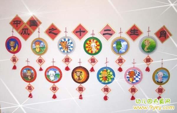 幼儿园中国风教室墙面布置