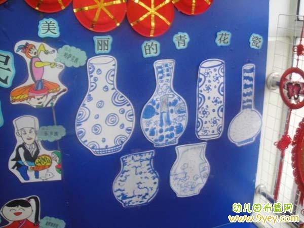 幼儿园中国风主题墙设计
