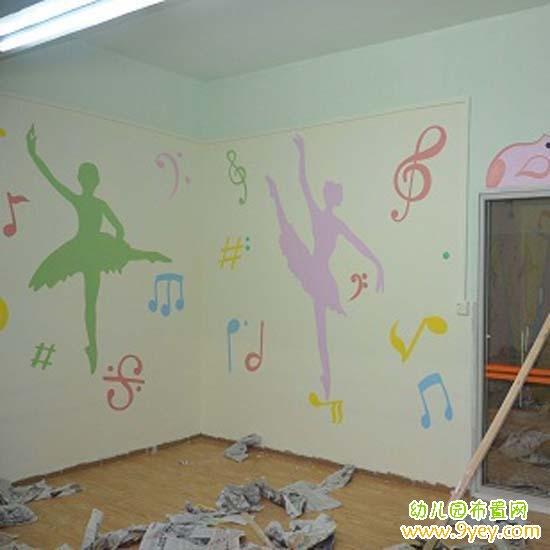 幼儿园舞蹈房墙面绘画装饰