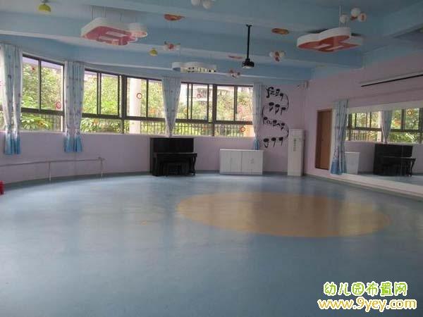 幼儿园多功能音乐舞蹈室布置