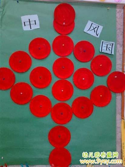 幼儿园中国风主题展板设计