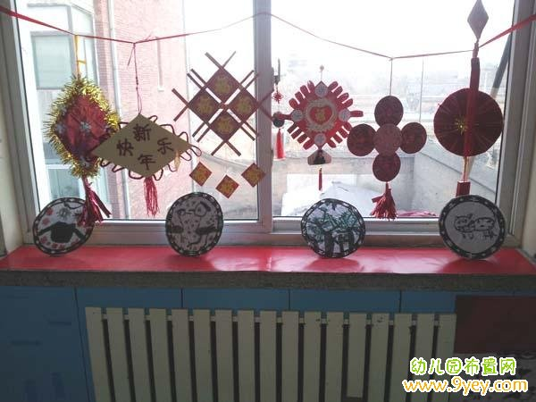 幼儿园新年中国风环境布置