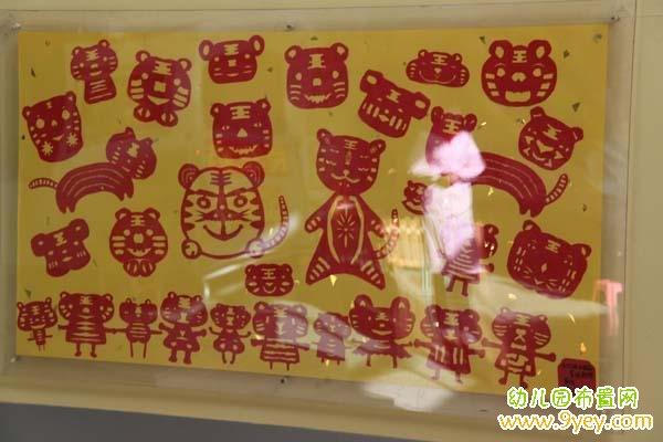 幼儿园中国风装饰:民间手工剪纸