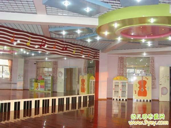幼儿园舞蹈室装饰图片