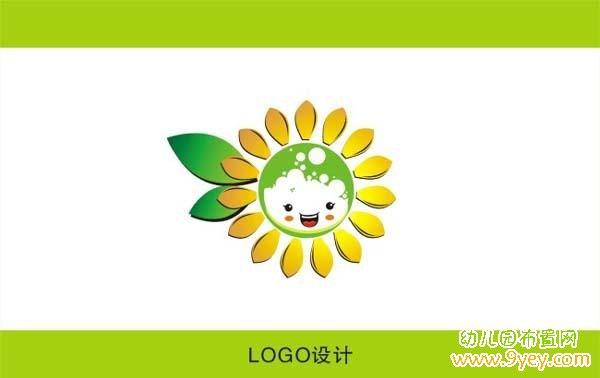 幼儿园园标logo设计图片