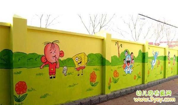 幼儿园围墙主题彩绘图片