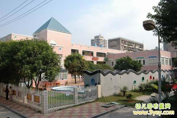 幼儿园围墙设计 幼儿999 厦门市第九幼儿园