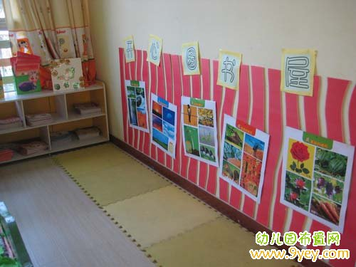 幼儿园图书角墙面装饰