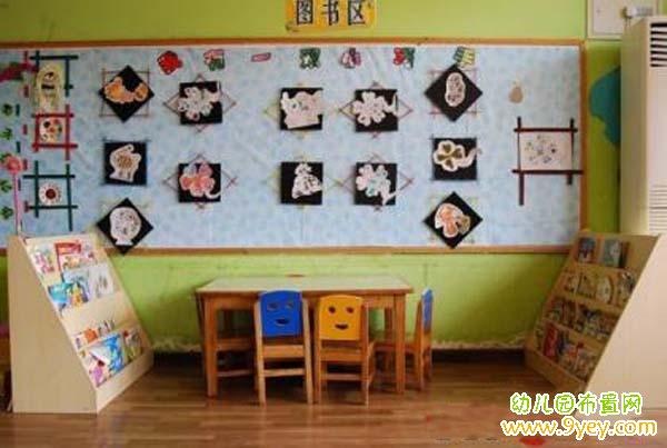 儿园图书区装饰布置图片