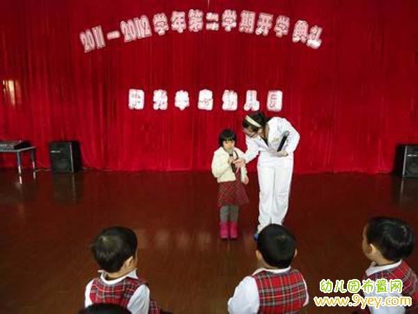 幼儿园开学典礼舞台幕布设计