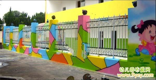 新学期幼儿园围墙设计