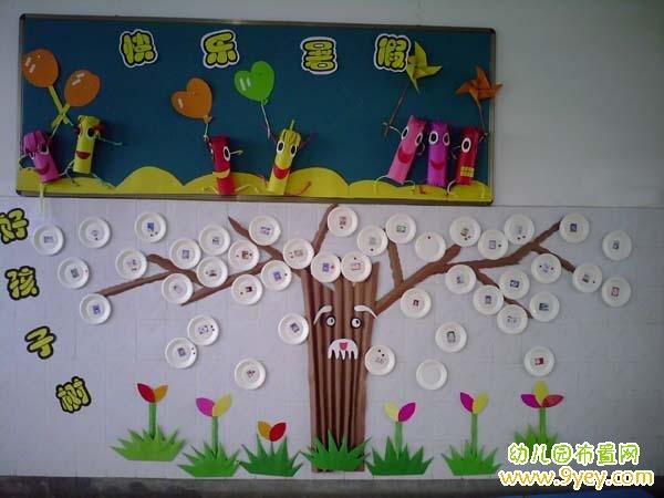 幼儿园红花栏设计:好孩子树