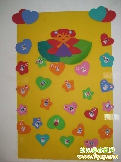 幼儿园小班班牌设计图片展示