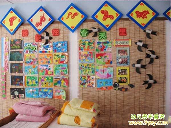 幼儿园午睡室春天墙面布置