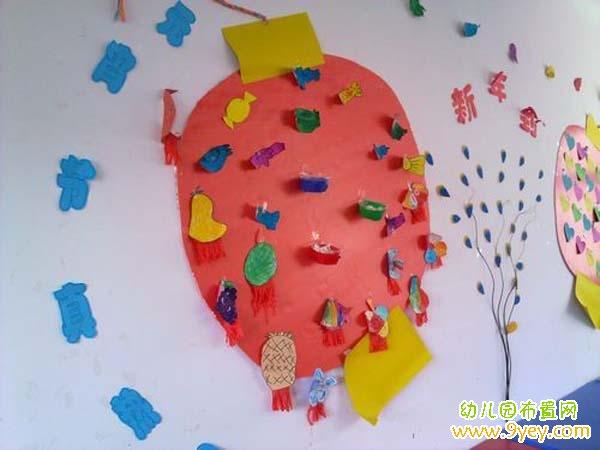 幼儿园小小班元宵节主题墙面布置:元宵节真热闹
