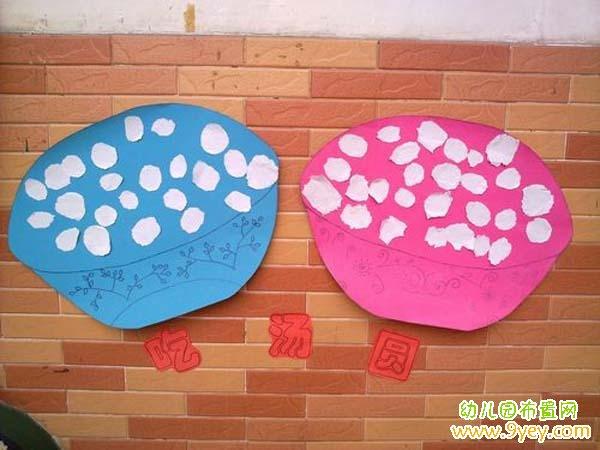 幼儿园托班元宵节教室墙面布置:吃汤圆