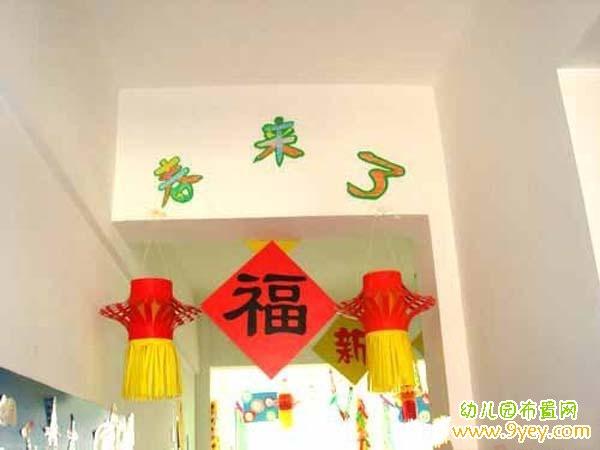 幼儿园春季开学新春吊饰装饰