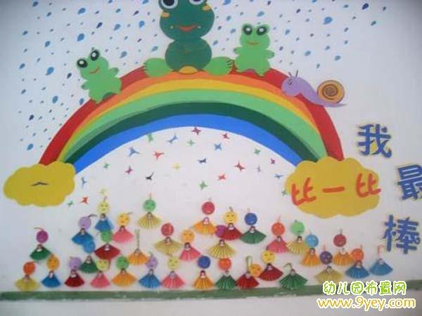 幼儿园中班墙面红花榜设计:漂亮好看