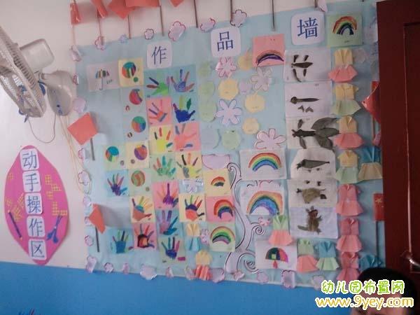 幼儿园学前班区角环境布置:手工作品展示角