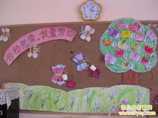 幼儿园劳动节主题墙布置:劳动光荣
