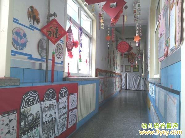幼儿园楼道中国传统文化布置图片