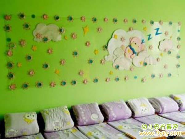 幼儿园午休室墙壁手工装饰