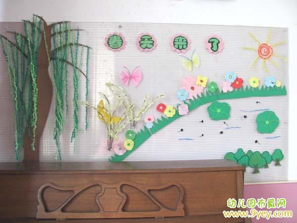 幼儿园春天主题墙饰:春天来了