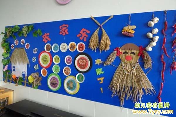 幼儿园国学主题墙布置图片